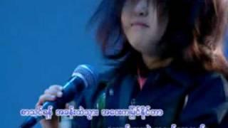 Kyaung Pyay - Chit Thu Wai