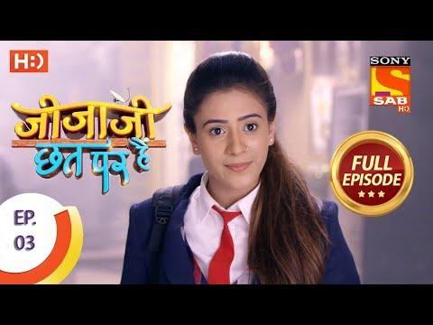 Xxx Mp4 Jijaji Chhat Per Hai Ep 03 Full Episode 11th January 2018 3gp Sex