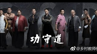 Dragon assassin action movies chinese, movies chinese kungfu, movies chinese war english subittles