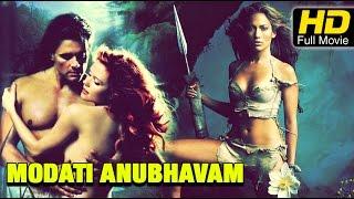 Modati Anubhavam Full Telugu Movie HD | #Romantic | Hemant Raj, Padma Prada | New Telugu Upload