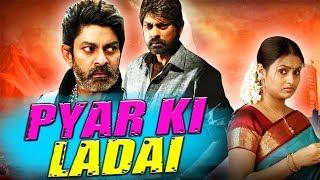 Pyar Ki Ladai (Kabaddi Kabaddi) Telugu Hindi Dubbed Full Movie | Jagapati Babu, Kalyani
