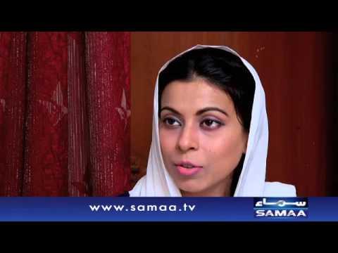 Pagal Sasur ki naik bahu - Meri Kahani Meri Zabani, 22 Nov 2015