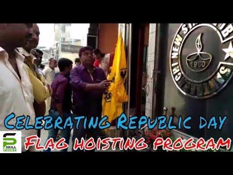 Celebrating Republic Day | Flag Hoisting Program | Santragachi New Star Club | 2017