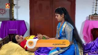 Kumarasambhavam | Today_17-08-2018 @ 7:00 PM | Amrita TV