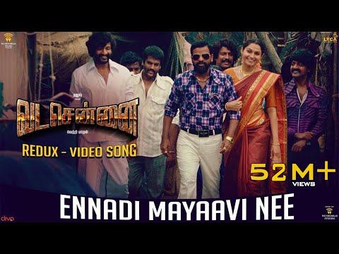 Xxx Mp4 VADACHENNAI Ennadi Maayavi Nee Redux Video Song Dhanush Vetri Maaran Santhosh Narayanan 3gp Sex