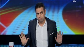 كورة كل يوم   كريم حسن شحاتة: مجلس ادارة الزمالك هيبقي شكله وحش لو لعب بكره مباراة المقاصة !!