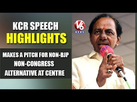 KCR Speech Highlights Makes A Pitch For Non BJP Non Congress Alternative At Centre V6 News