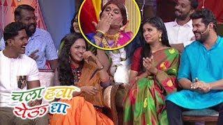Chala Hawa Yeu Dya   15 & 16th October   Tuzhyat Jeev Rangla & Lagir Jhala Ji Team   Zee Marathi