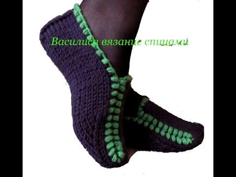 тапочки от светланы берсановой плетенка