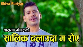 Shiva Pariyar @ Jhankar Live Show with Subas Regmi    Episode 37 Evening Entertainment Show