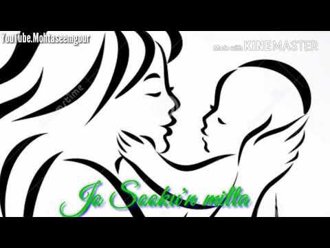 Xxx Mp4 Kash So Jau Love You Mom New Whatsapp Status 3gp Sex