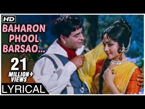 Baharon Phool Barsao Lyrical Song Suraj 1966 Mohammed Rafi Rajendra Kumar Vyjayanthimala