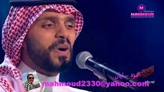 ذافويس 4 الحلقة الثالثة   مروان فقى