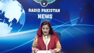 Radio Pakistan News Bulletin 3 PM  (18-08-2018)
