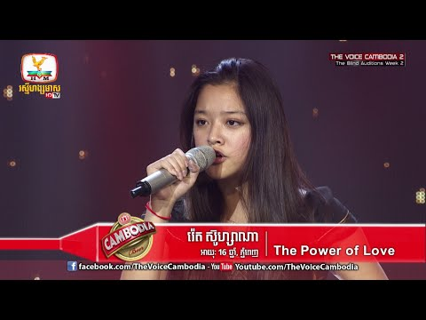 watch The Voice Cambodia - រ៉េត ស៊ូហ្សាណា - The Power of Love - 13 March 2016