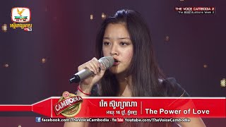 The Voice Cambodia - រ៉េត ស៊ូហ្សាណា - The Power of Love - 13 March 2016