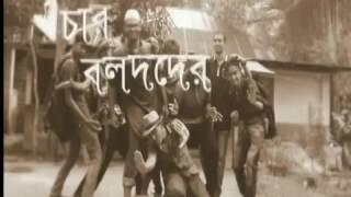 Char Boloder Keramoti__(bangla comedy natok 2016)_by #brown sky_[Full HD]