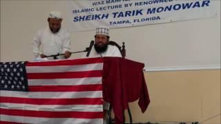Maulana Tarek Munawar Lecture - Bangla Waz - Tampa Bay, Florida