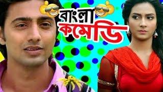 Amazing Subhasree and Deb Comic Scenes {HD} - Top Comedy Scenes -Khoka Babu- #Bangla Comedy