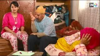 لكوبل 2 : الحلقة 15 برامج رمضان –
