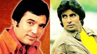 जब राजेश खन्ना ने अमिताभ को कहा मनहूस तो ऐसा था जया का रिएक्शन