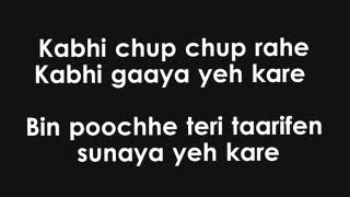 Mann Mera (Lyrics HD) - Table No. 21 ft. Gajendra Verma | FULL Song