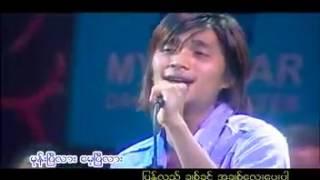 Shin Pya Khont Pay Par   R Zar Ni
