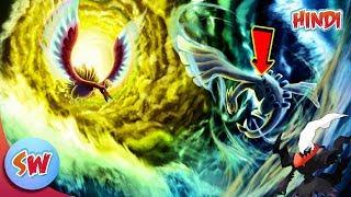 History of Pokémon world (Part 5) | Explained in Hindi | anime in hindi
