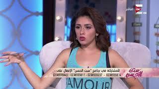 ست الحسن -  رياضة البيلاتس .. شيماء سامي مدربة اللياقة البدنية