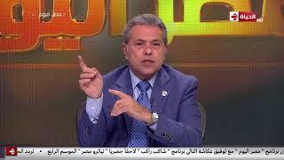 """مصر اليوم - توفيق عكاشة يكشف أن اللي بنى مصر """"ماكانش في الأصل حلواني"""" 🎤"""