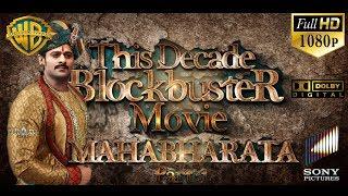 महाभारत II Mahabharata II Trailer Official Cinematic Teaser II Amitabh, Rajinikanth, Aamir, Hrithik