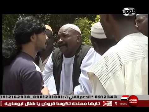 sudan comedy