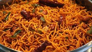 Kerala Spicy Mixture-Mia Kitchen