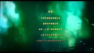 Duyung china