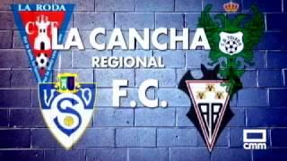 La Cancha Regional 17-18 Diciembre 2016