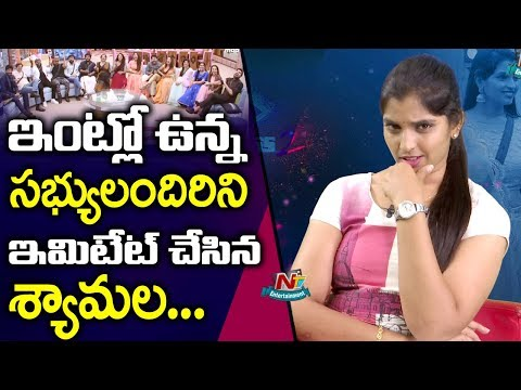 Xxx Mp4 Shyamala Imitates Everyone In Bigg Boss House BiggBossTelugu2 NTV Ent 3gp Sex