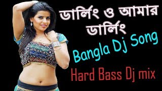 Darling O Amar Darling Dj Song Anergy Dance Mix Bangla hard Bass Dj Song 2017