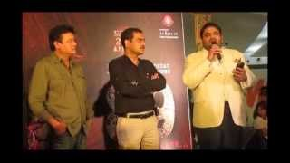 Upcoming Bengali Film 89 Music and App Launch