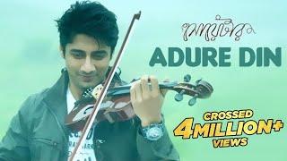 Adure Din Song | Sweater | Ranajoy Bhattacharjee | Bengali Movie | Releasing 29th march 2019