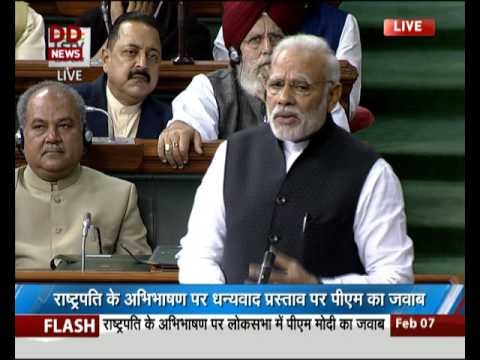 PM's reply on motion of thanks on President's address in Lok Sabha