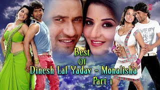 Dinesh Lal Yadav ( Nirahua ) & Monalisa Video JUKEBOX Part-1