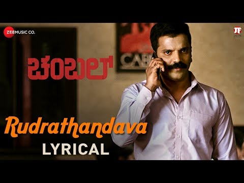 Xxx Mp4 Rudrathandava Lyrical Video Chambal Satish Ninasam Sonu Gowda Prabhu SR 3gp Sex