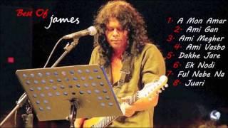 very very sad song James