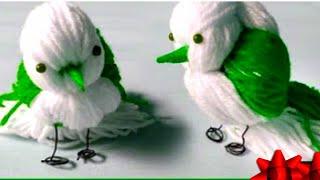 ऊन से खूबसूरत चिड़िया बनाना सीखें/Un se chiriya kase banana seke.