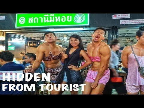 Xxx Mp4 THAILAND'S CRAZIEST RESTAURANT สถานีมีหอย Huamum Night Market Bangkok 3gp Sex