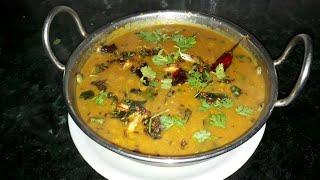 Chatpati mix dal
