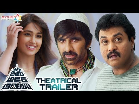 Xxx Mp4 Amar Akbar Anthony Theatrical Trailer Ravi Teja Ileana Sreenu Vaitla Thaman Sreenu Vaitla 3gp Sex