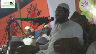 New Bangla Waz  2017  Mulana Hafizur Rahman Siddiki, islamic waz