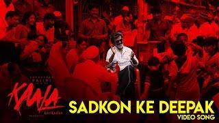 Sadkon Ke Deepak - Video Song   Kaala Karikaalan   Rajinikanth   Pa Ranjith   Dhanush