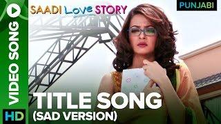Saadi Love Story (Sad Version) | Title Song | Punjabi Movie